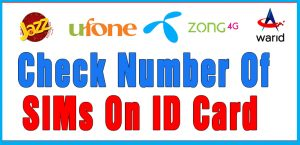Check Number Of SIMs On ID Card