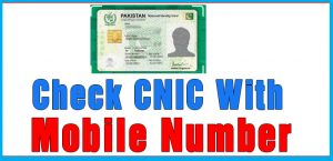 Check cnic number with mobile